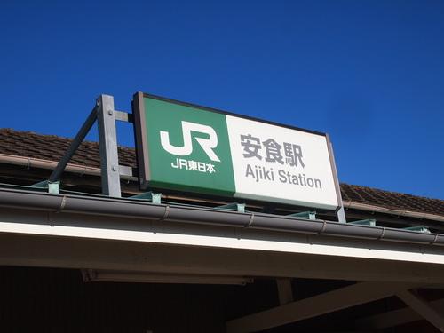 P1034550.JPG